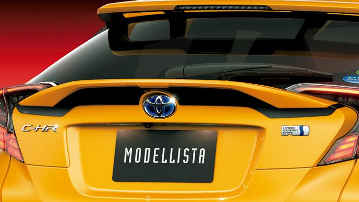 Toyota C-HR terima kit talaan TRD dan Modelista Image #592065