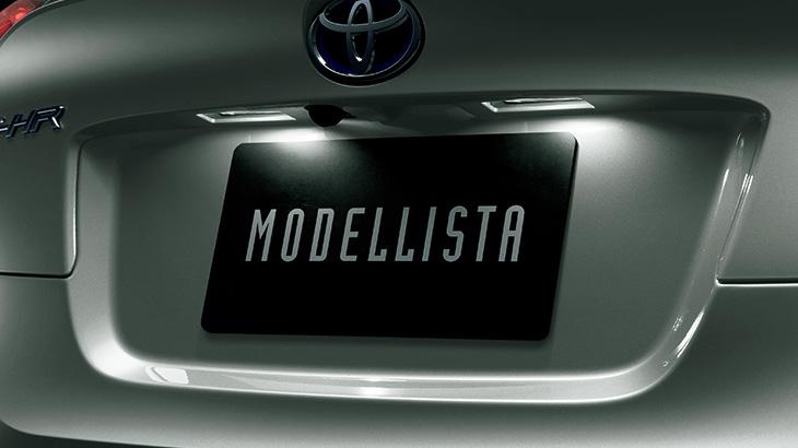 Toyota C-HR terima kit talaan TRD dan Modelista Image #592062