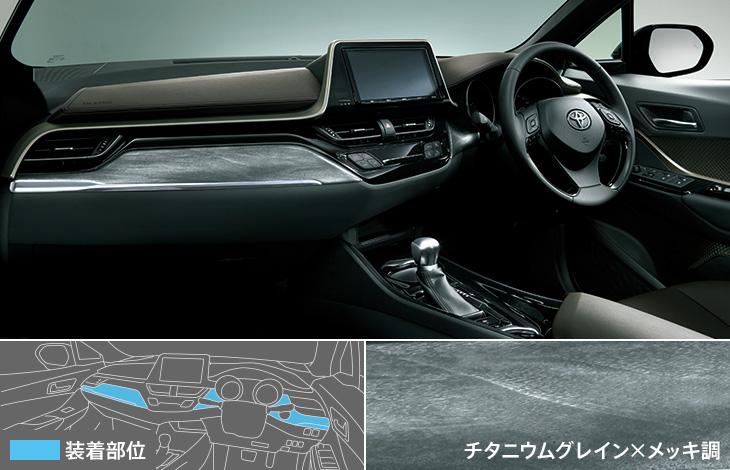 Toyota C-HR terima kit talaan TRD dan Modelista Image #592056