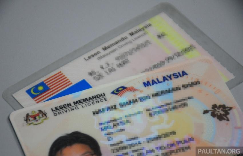 JPJ tawar diskaun bagi kadar kompaun kesalahan tiada lesen memandu atau sudah tamat tempoh Image #589107