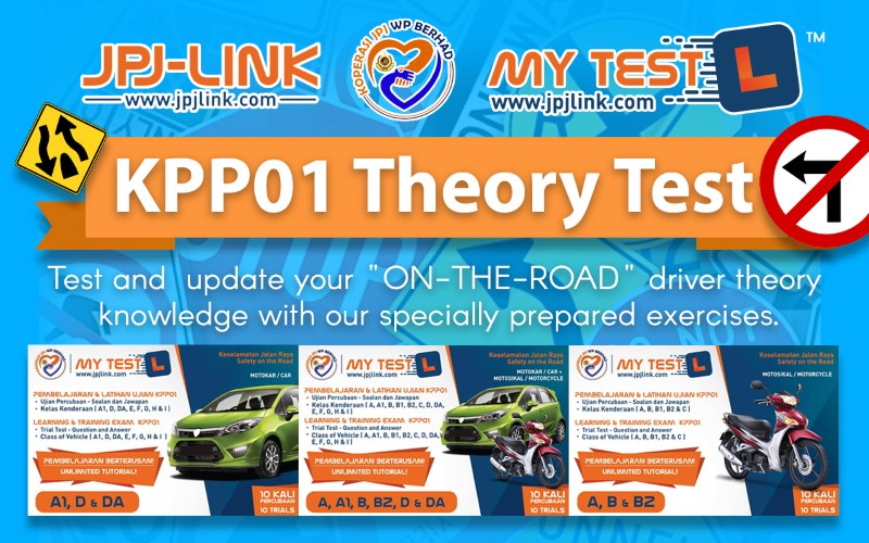 'My Test' – ensuring you pass your driving theory test Image #594471