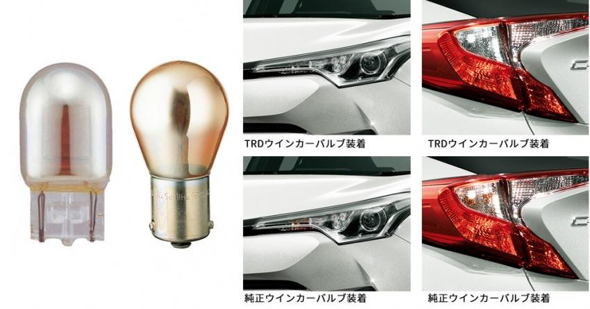 Toyota C-HR terima kit talaan TRD dan Modelista Image #592078