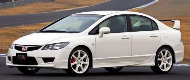 Honda Jepun Turut Menghasilkan Civic Type R Generasi Baharu Versi Mereka Menggunakan Kerangka Sedan Empat Pintu Kelapan Iaitu FD2