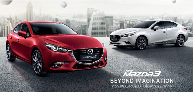 Thailand Is The Next Country To Officially Launch Facelifted Mazda 3 With Four Variants On Offer 2 0e 0 C 0s And A Top Spec 0sp