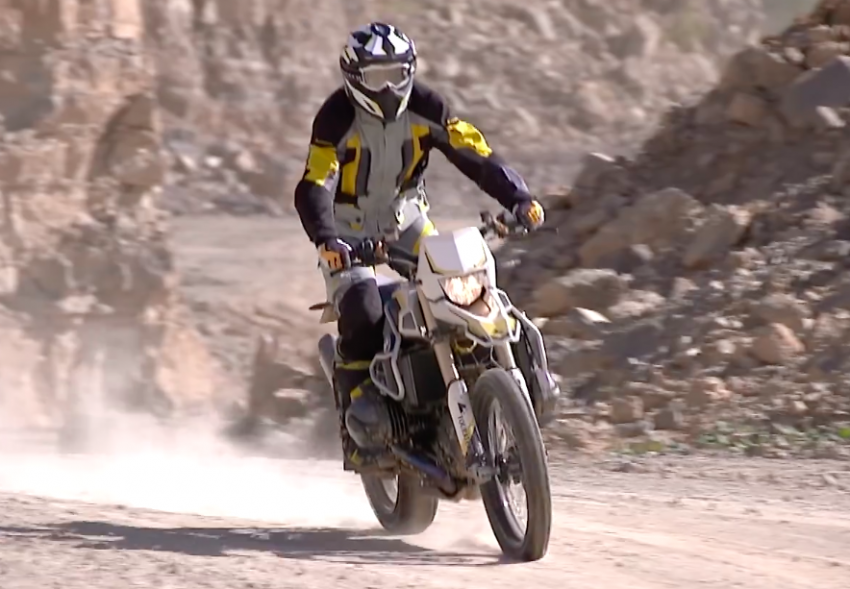 BMW Motorrad and Touratech build R1200 GS Rambler Image #601138