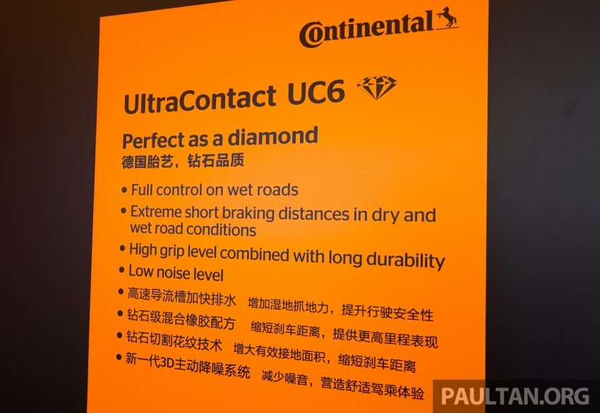 Continental's Generation 6 ComfortContact CC6 and UltraContact UC6 sampled – now available in Malaysia Image #608916
