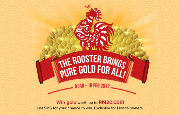 Honda malaysia is giving away gold bars this chinese new year for heres something refreshing not just because a car company is giving away gold bars although thats pretty amazing in itself but because this promo is m4hsunfo