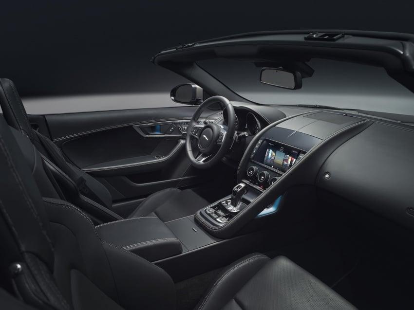 2018 Jaguar F-Type range – 400 Sport special edition Image #601811
