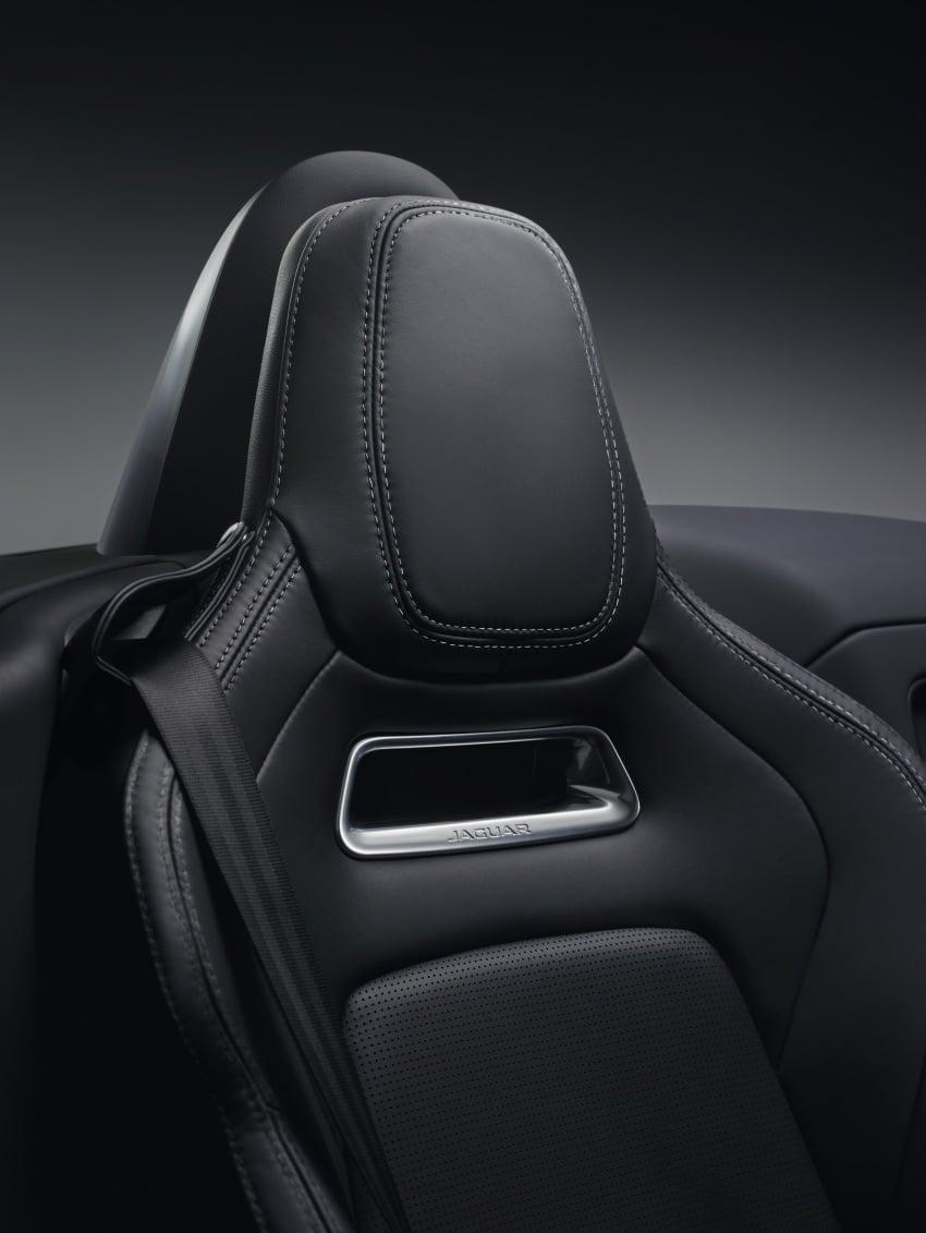 2018 Jaguar F-Type range – 400 Sport special edition Image #601812