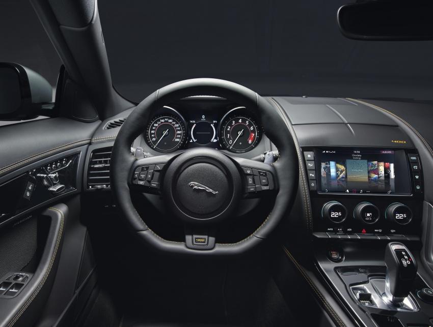 2018 Jaguar F-Type range – 400 Sport special edition Image #601786