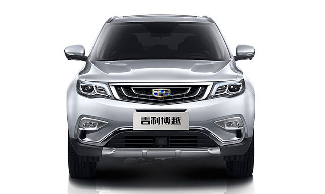If a Proton-Geely partnership happens, here's what Proton may get to share tech with – Geely's line-up Image #619126