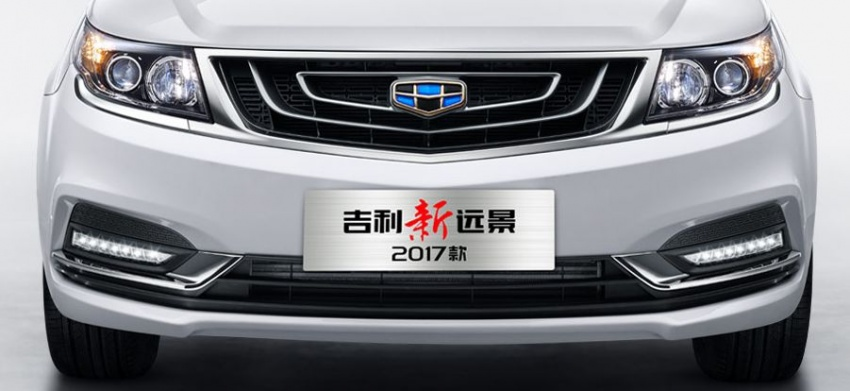 If a Proton-Geely partnership happens, here's what Proton may get to share tech with – Geely's line-up Image #619475