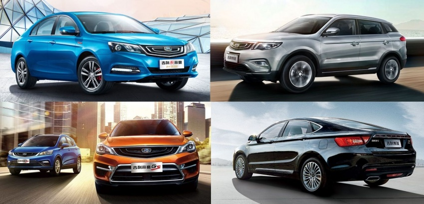 If a Proton-Geely partnership happens, here's what Proton may get to share tech with – Geely's line-up Image #619635
