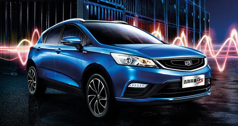 If a Proton-Geely partnership happens, here's what Proton may get to share tech with – Geely's line-up Image #619333