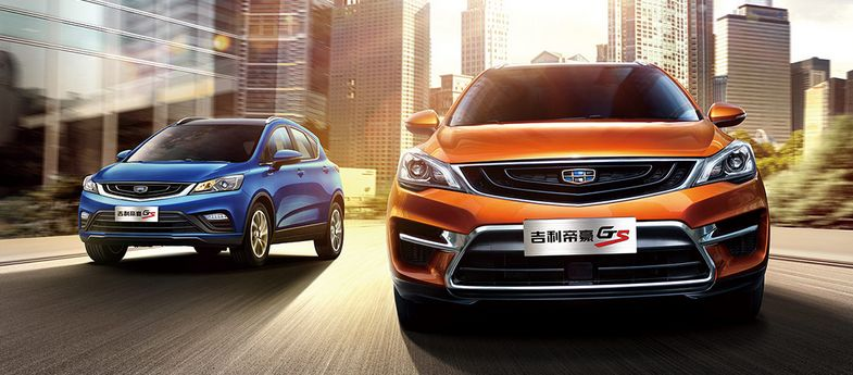 If a Proton-Geely partnership happens, here's what Proton may get to share tech with – Geely's line-up Image #619339
