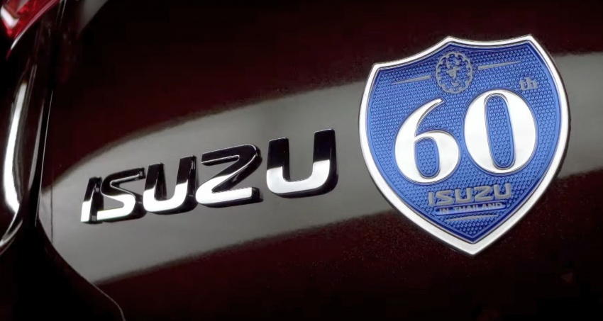 2017 Isuzu MU-X facelift teased ahead of March debut Image #616088