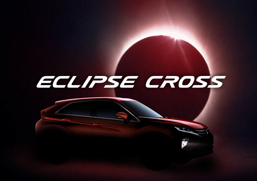 "Mitsubishi Eclipse Cross revealed – the ASX ""coupe"" Image #621777"