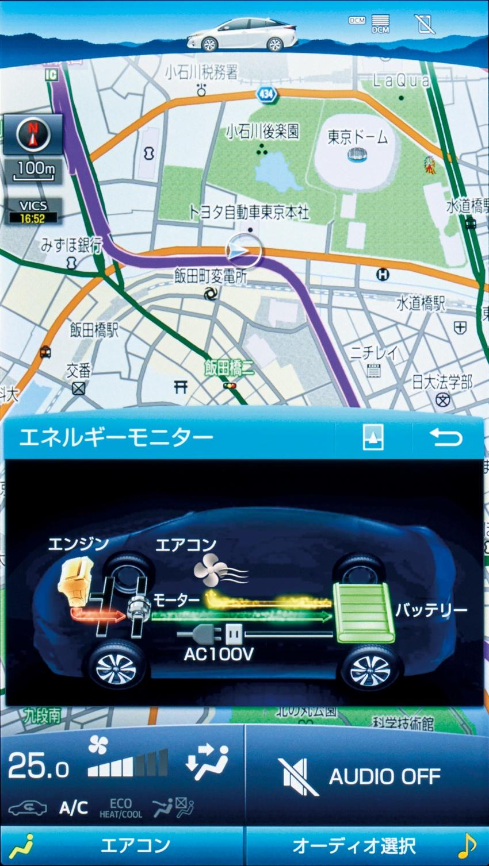 Toyota Prius PHV debuts in Japan – 68.2 km EV range Image #616994