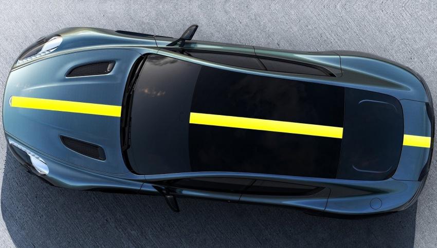 Aston Martin introduces AMR performance sub-brand Image #628902