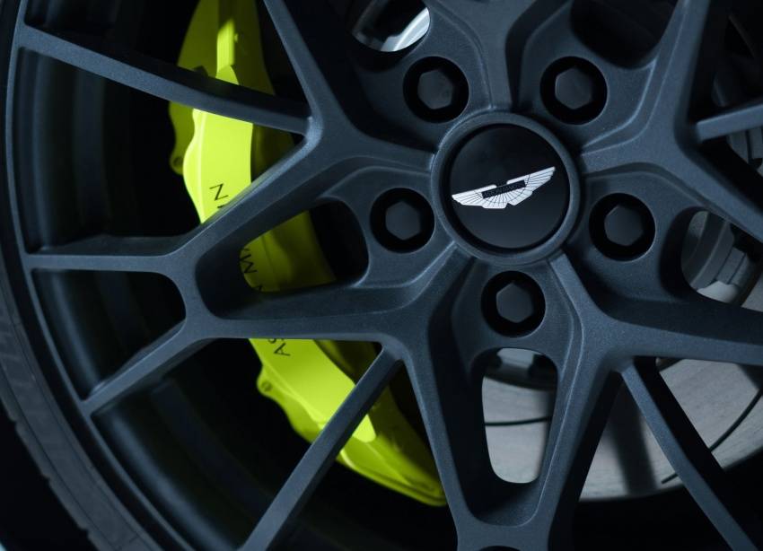 Aston Martin introduces AMR performance sub-brand Image #628912