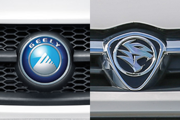 Geely may pull out of Proton partnership bid – report Image #624247