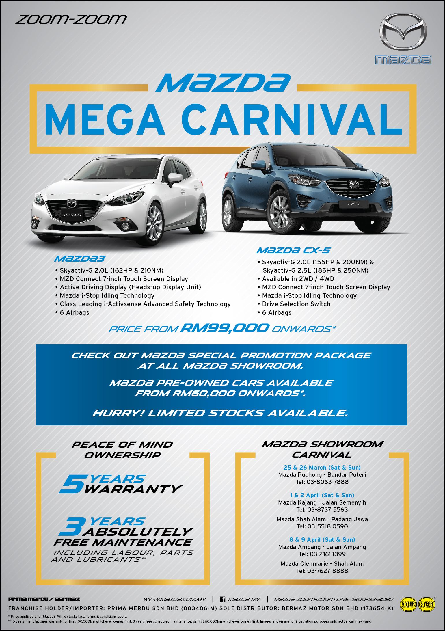 Mazda 3 Service Manual: Lubrication