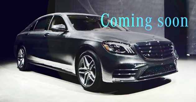 2018 W222 Mercedes Benz S Cl Facelift Teased In New York To Debut At Auto Shanghai Next Week