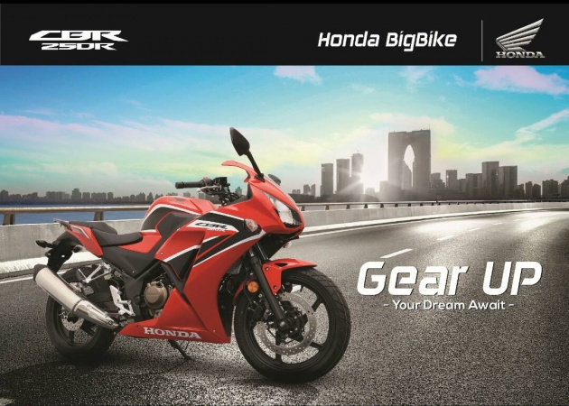 2017 Honda Cbr250r In Malaysia From Rm21940