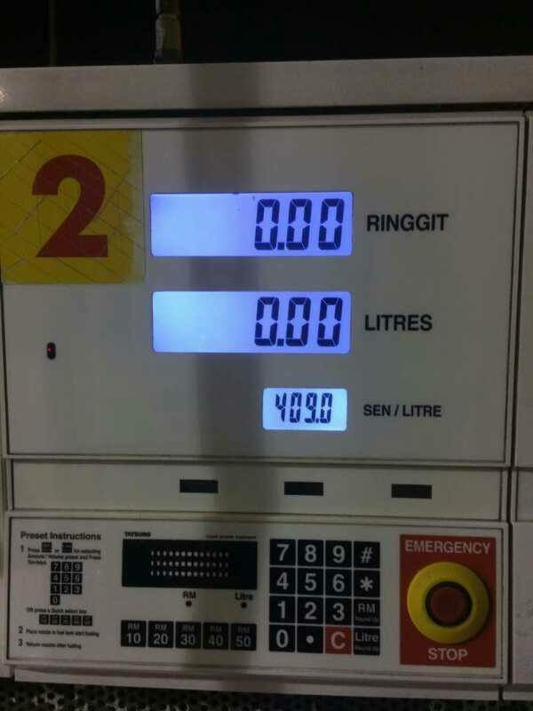 RON 95 for RM4.09 per litre? Shell issues statement Image #660379