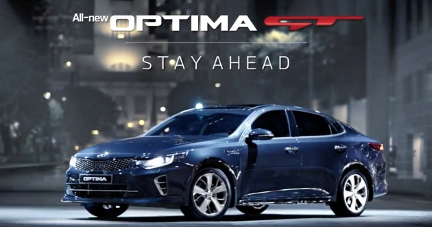 2017 Kia Optima GT debuts in Malaysia – 2 0L T-GDI engine with 242