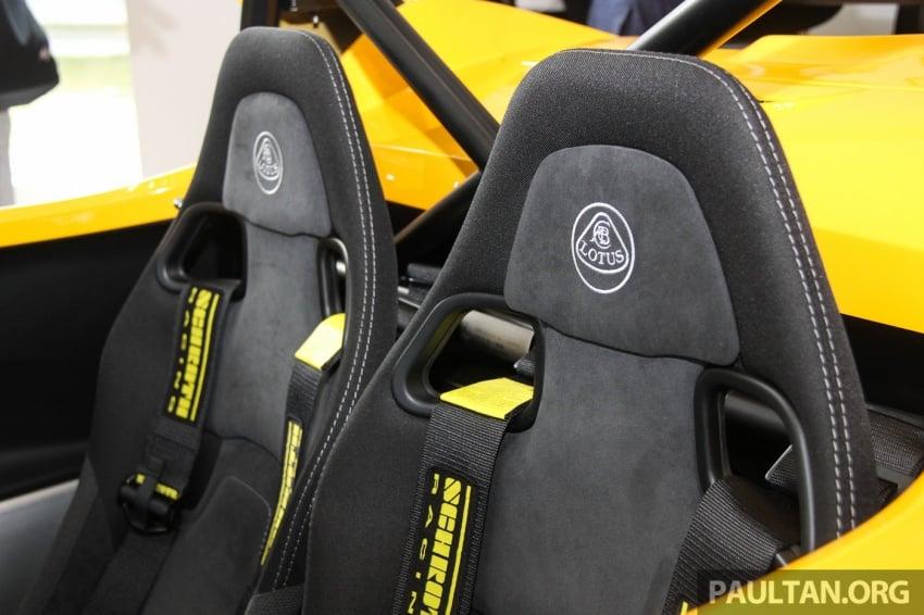 Lotus 3-Eleven secara rasmi diperkenalkan di Malaysia Image #653920
