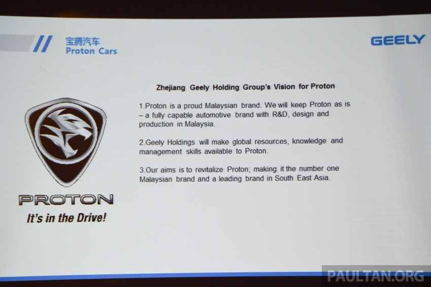 Proton-Geely FSP: automaker lists out its aspirations Image #662784