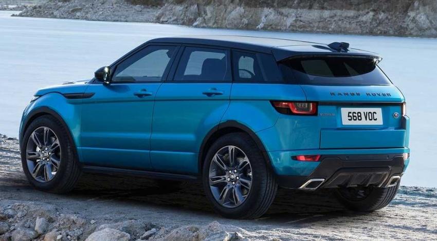 Range Rover Evoque Landmark Edition – model khas rai penghasilan 600,000 unit sepanjang enam tahun Image #655922
