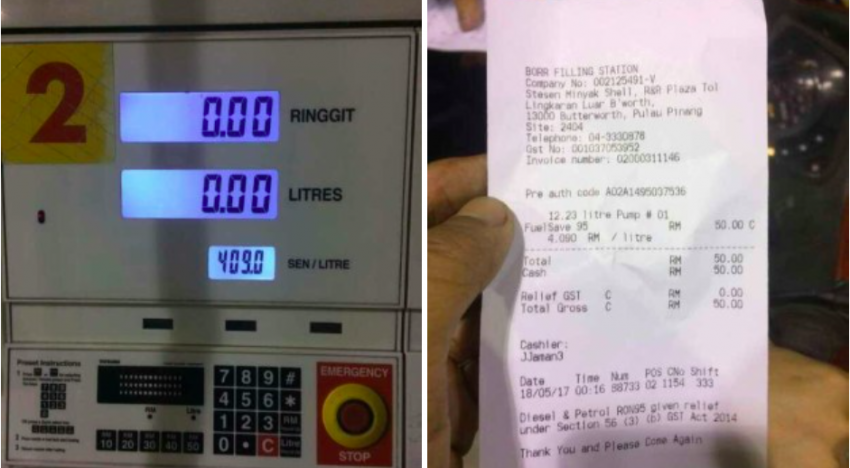 RON 95 for RM4.09 per litre? Shell issues statement Image #660384