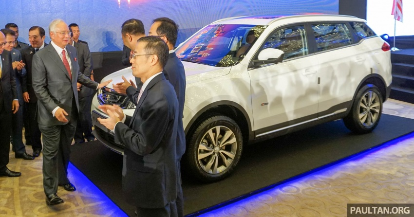 Geely Boyue SUV makes first Malaysian appearance Image #676313
