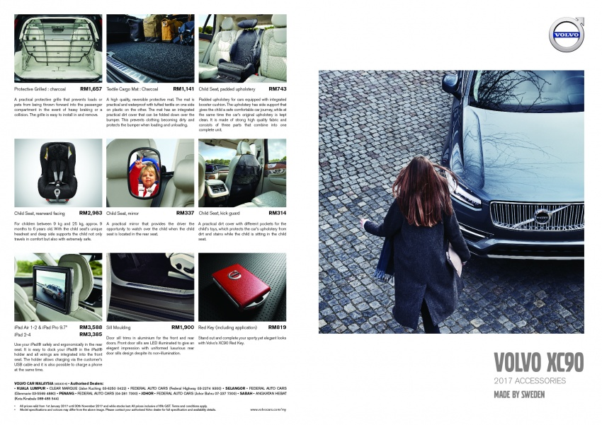 2017 Volvo XC90 accessories detailed, incl 22-inchers Image #668490