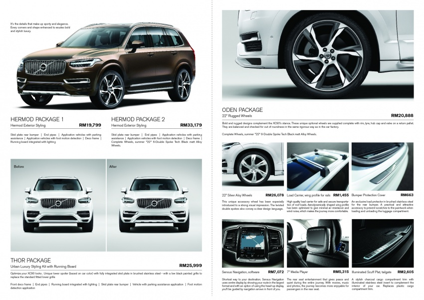 2017 Volvo XC90 accessories detailed, incl 22-inchers Image #668491