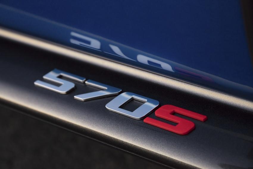 McLaren 570S Spider debuts – 0-100 km/h in 3.2 secs Image #672806