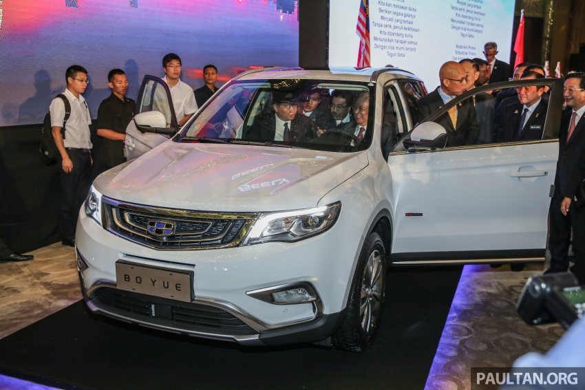 Geely Boyue SUV makes first Malaysian appearance Image #676375