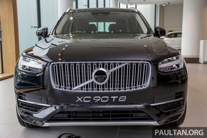 2017 Volvo XC90 accessories detailed, incl 22-inchers Image #668230
