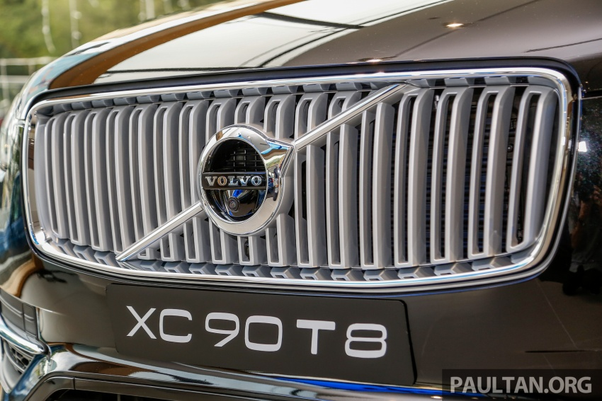 2017 Volvo XC90 accessories detailed, incl 22-inchers Image #668245