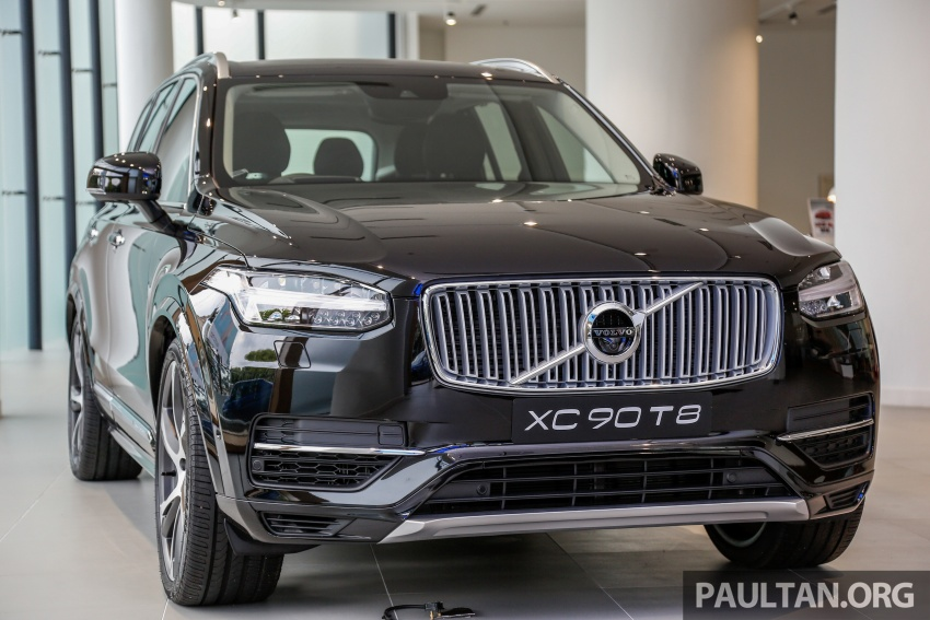 2017 Volvo XC90 accessories detailed, incl 22-inchers Image #668231