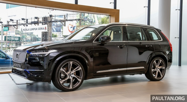 2017 Volvo Xc90 Accessories Detailed Incl 22 Inchers