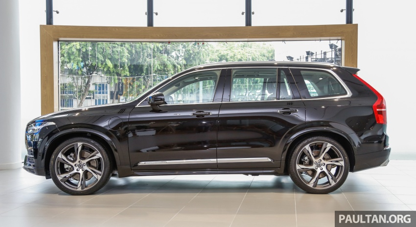 2017 Volvo XC90 accessories detailed, incl 22-inchers Image #668233