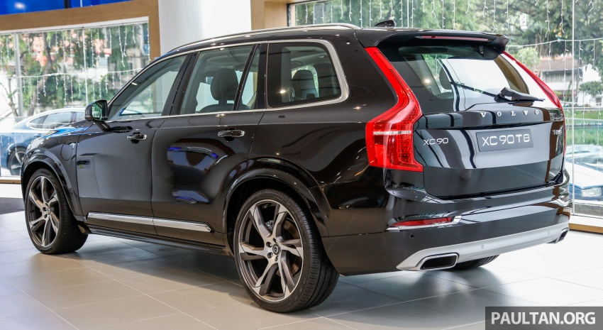 2017 Volvo XC90 accessories detailed, incl 22-inchers Image #668236