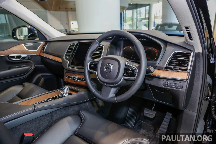 2017 Volvo XC90 accessories detailed, incl 22-inchers Image #668270