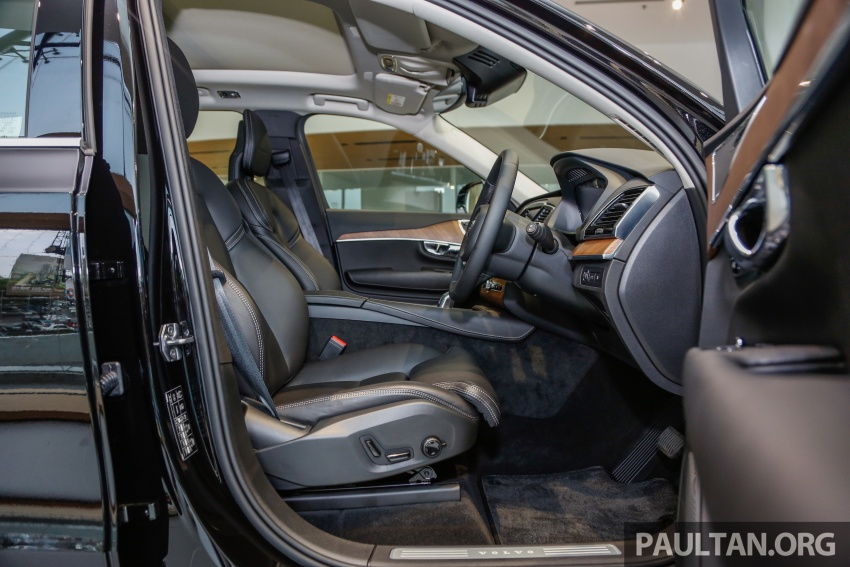 2017 Volvo XC90 accessories detailed, incl 22-inchers Image #668290