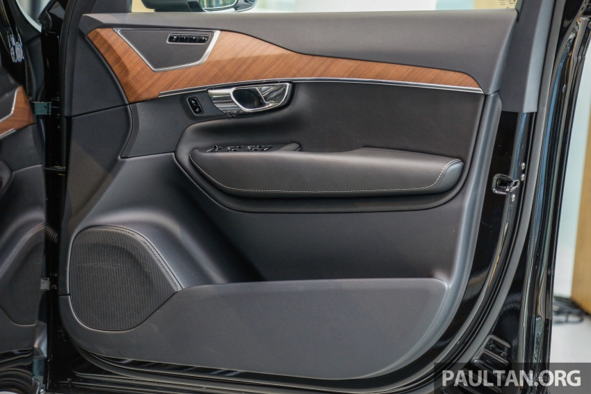 2017 Volvo XC90 accessories detailed, incl 22-inchers Image #668292