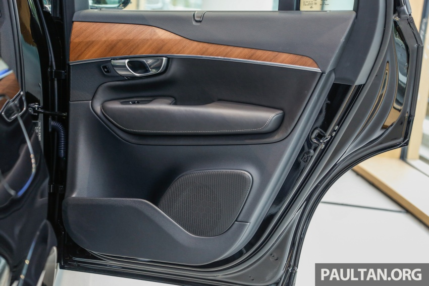 2017 Volvo XC90 accessories detailed, incl 22-inchers Image #668302