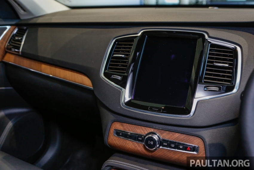 2017 Volvo XC90 accessories detailed, incl 22-inchers Image #668275